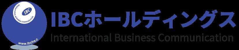 株式会社IBCホールディングス